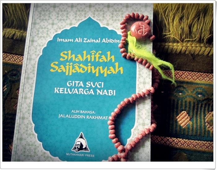 Shahifah Sajjadiyyah
