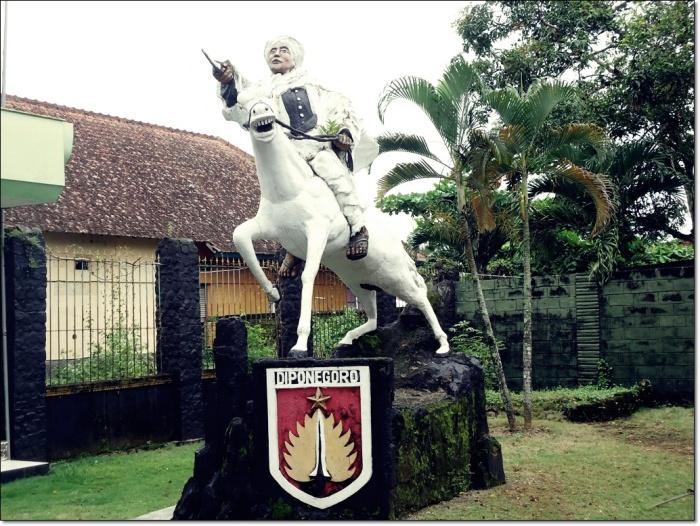Pangeran Diponegore (RA)
